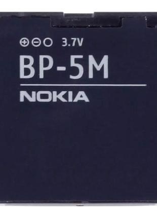 Аккумулятор Nokia BP-5M (900 mAh)