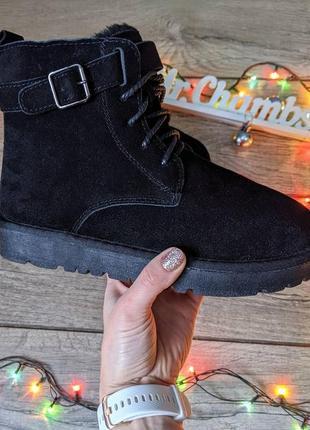 Качество! натуральная замша женские угги ботинки