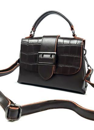 Женская кожаная сумка из натуральной кожи коричневая