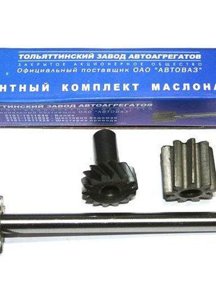 Ремкомплект маслянного насоса 2101 ТЗА