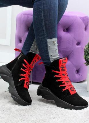 Зимние замшевые ботинки, красные шнурки 36-38,40р