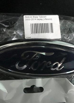Ford Connect 2006-2009 гг. Эмблема Ford Форд Коннект Форд Коне...