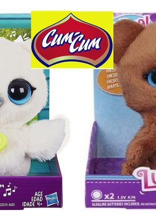 Игрушки Fur Real Friends Luvimals из США - Поющий Совенок и Щенок