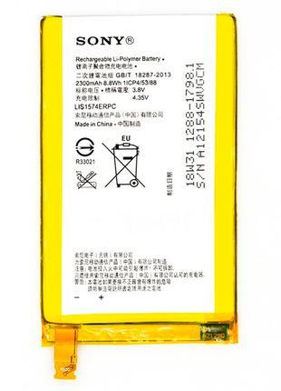 Батарея Sony LIS1574ERPC для Sony Xperia E4 / Xperia Z2 Compac...