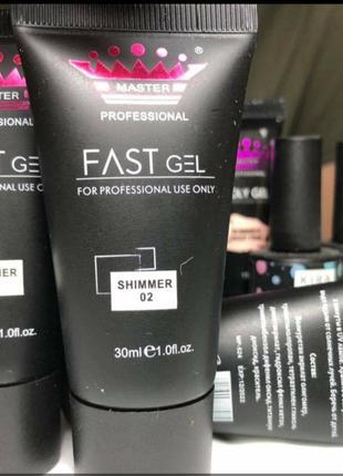 Фаст гель с шиммером Fast Gel Shimmer MASTER PROFESSIONAL 30ml