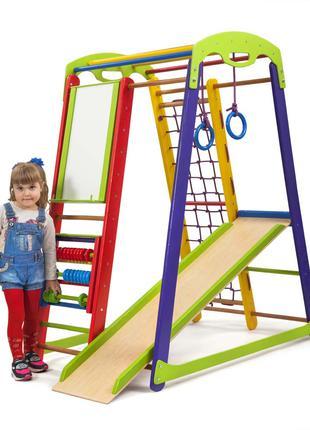 Детский спортивный игровой комплекс SportBaby Кроха 1