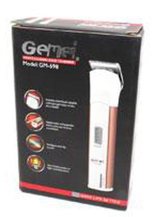 Триммер для лица Gemei GM 698 (60)