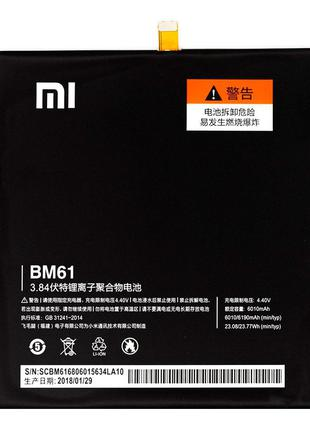 Батарея Xiaomi BM61 для Xiaomi Mi Pad 2 (6010 mAh)