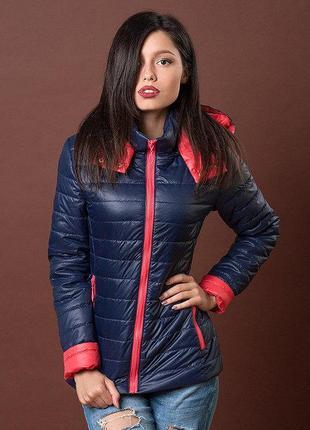 Женская демисезонная куртка новая
