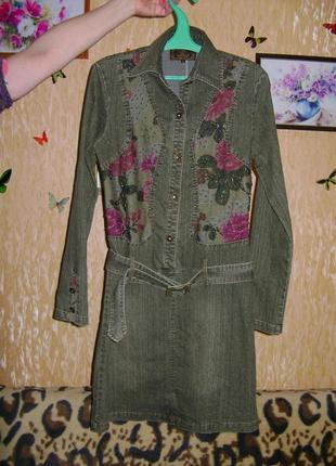 Необыкновенно красивое джинсовое платье расшитое бисером