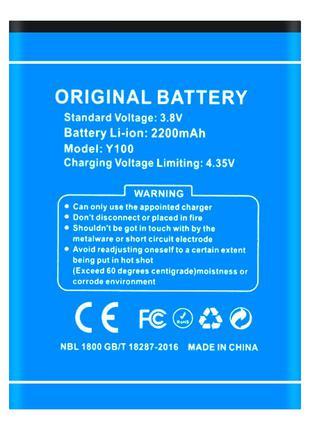 Батарея Doogee Y100 / Y100 Pro (2200 mAh)