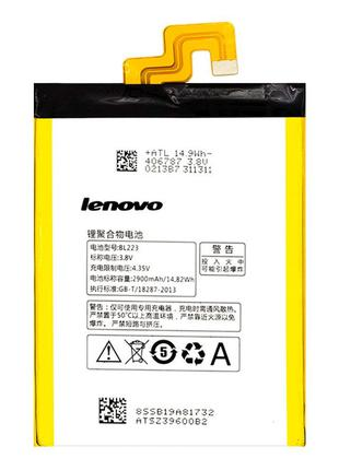 Батарея Lenovo BL223 для Lenovo Vibe Z2 Pro K920 (3900 mAh)
