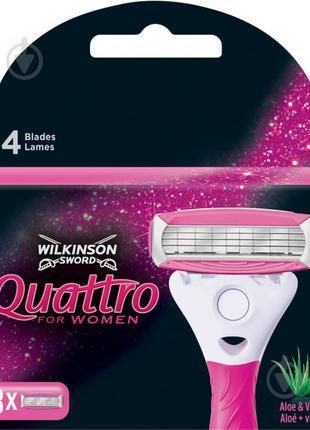 Сменный картридж WILKINSON SWORD Quattro Women 3 шт.