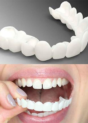 Съемные виниры для зубов Snap On Smile. Универсальные виниры н...
