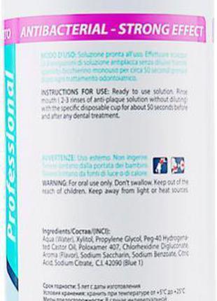 Ополаскиватель для полости рта PresiDENT С хлоргексидином 0,2%...