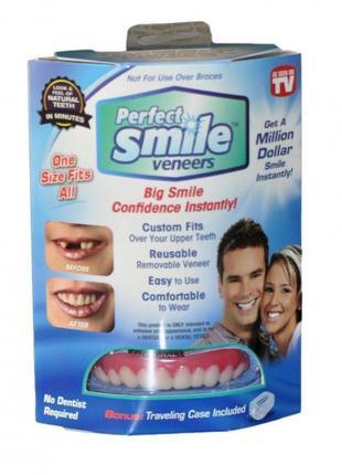 Виниры для зубов Perfect Smile Veneers. Съемные виниры. Наклад...