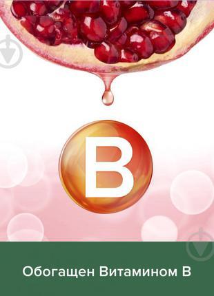 Мыло жидкое Palmolive Витамин B и Гранат 300 мл 1 шт./уп.