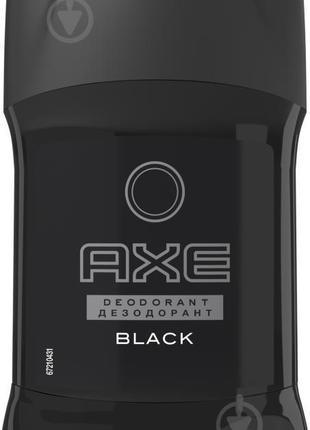 Дезодорант-карандаш для мужчин AXE Black 50 мл