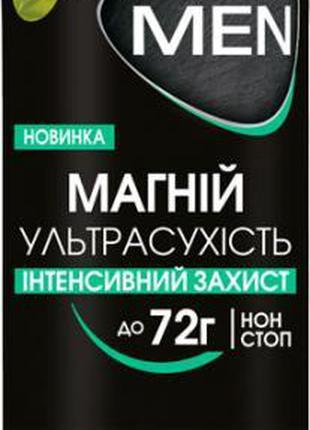 Дезодорант-антиперспирант для мужчин Garnier Mineral Магній Ін...