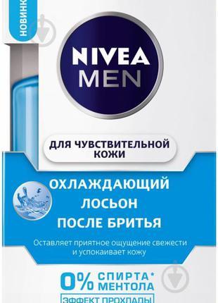 Лосьон после бритья Nivea MEN Охлаждающий для чувствительной к...