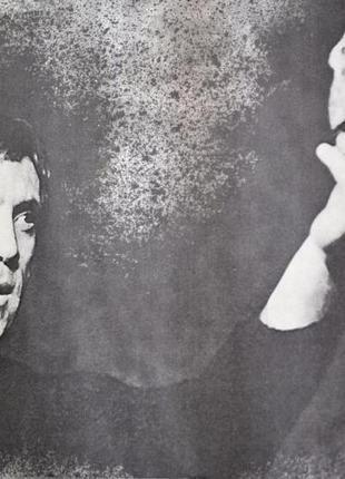 Репродукция Владимир Высоцкий. Гамлет. №1707 в раме за состаре...