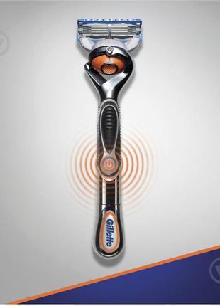 Станок для бритья Gillette Fusion 5 Proglide Power Flexball со...