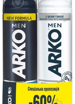 Пена для бритья Arko Кул 200 мл + Пена для бритья Кристалл 200 мл