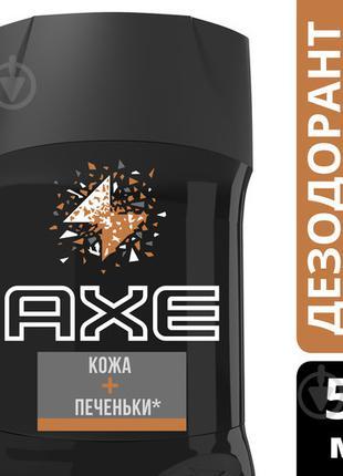 Дезодорант для мужчин AXE Leather & Cookies 50 мл