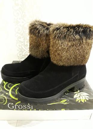 Ботинки зима, сапоги
