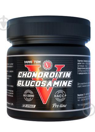 Биологически активная добавка Vansiton хондроитин + глюкозамин...