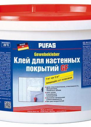 Клей для обоев PUFAS GF 10 кг