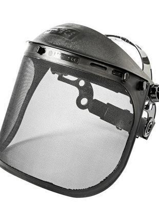 Щиток защитный Sizam сетчатый X-ARMOR 3277