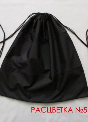 Рюкзак мешок сумка для сменной обуви, одежды, игрушек №5