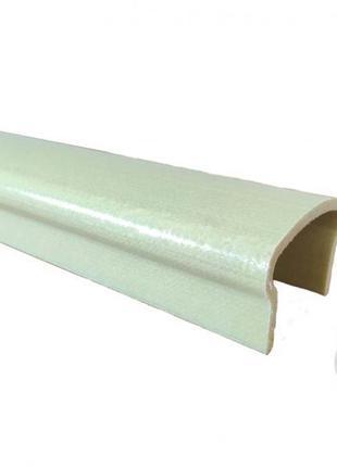 Поручень стеклопластиковый 50x60x5 мм 2 м.п.