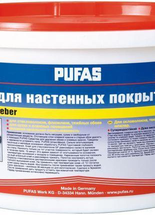 Клей для обоев PUFAS GF 18 кг