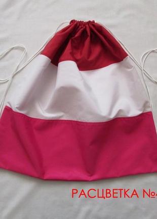 Рюкзак мешок сумка для сменной обуви, одежды, игрушек №4