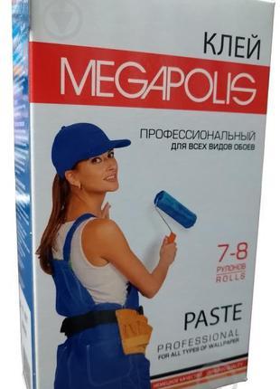 Клей MEGAPOLIS профессиональный всех видов обоев 250 г