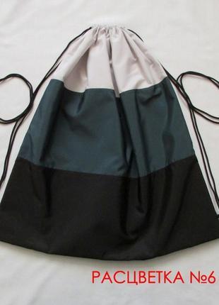 Рюкзак мешок сумка для сменной обуви, одежды, игрушек №6