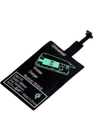 Qi приемник с MicroUSB для беспроводной зарядки A