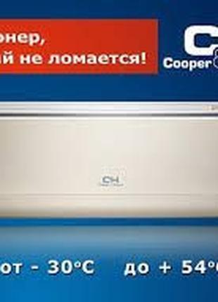 Кондиционер Cooper&Hunte invertor,Установка,Закладка магистрали