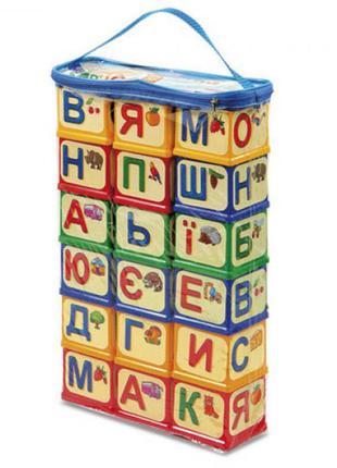 Набор кубиков детских Азбука 18 шт, кубик 6,5х7,5 см, 70576