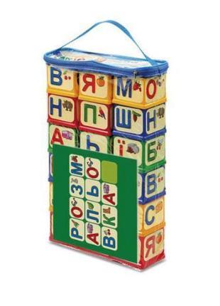 Набор кубиков Азбука с разукрашкой 18 шт, кубик 6,5х7,5 см, 70606