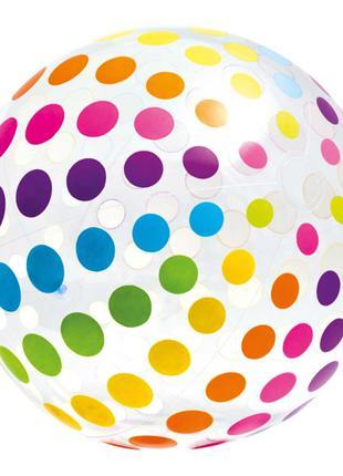 Мяч надувной детский Intex 107 см, разноцветный