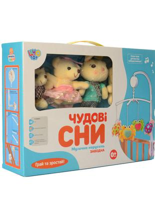 """Детская музыкальная карусель на кроватку Limo Toy """"Мишки"""" на б..."""
