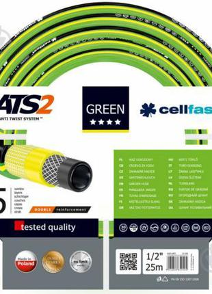 Шланг для полива Cellfast GREEN ATS 1/2'' 25 м