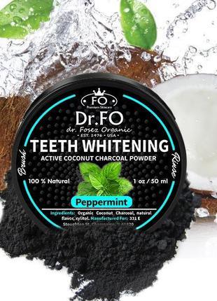 Кокосовый зубной порошок Dr. FO для отбеливания зубов