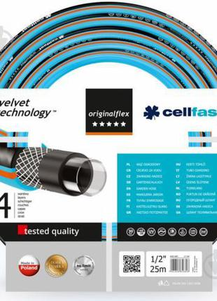 Шланг для полива Cellfast Original Flex 1/2'' 25м