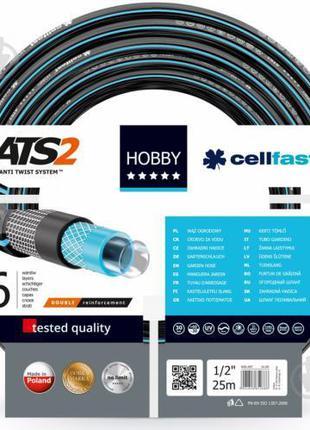 Шланг для полива Cellfast Hobby ATS 1/2'' 25 м