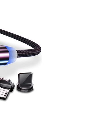 Магнитный кабель YKZ быстрая зарядка 2.4 А  Micro USB