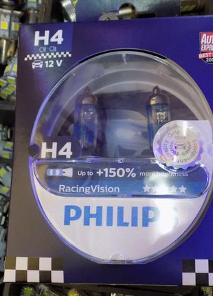 Автомобильная галогенная лампа Philips Racing Vision H4 12V 55...
